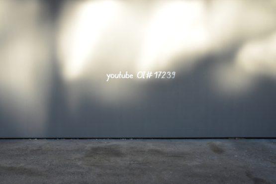 Bob Gramsma: sugarsnow. Ausstellungsansicht Kunsthalle Arbon 2017
